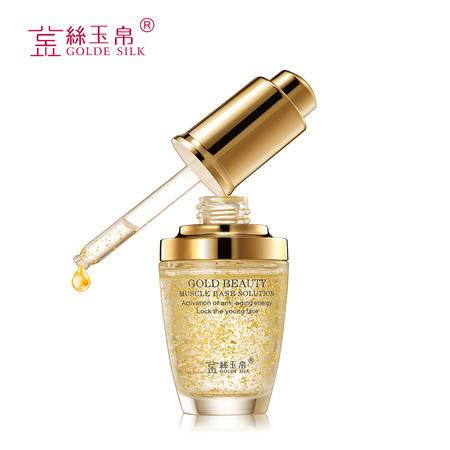 金丝玉帛黄金精华肌底液25ml补水保湿滋养淡化细纹收毛孔