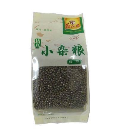 红地根  绿豆  350g