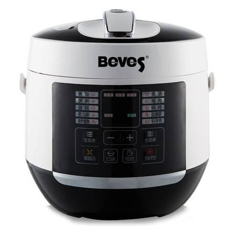 Beves/奔腾智能迷你2.8升电压力锅1-3人小型高压力锅饭煲炖锅正品