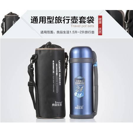 良品生活 折叠水袋牛津布 专款旅行壶宝LTG22111/112/113 1.1L-2L