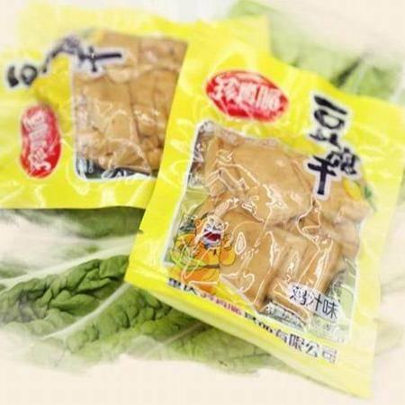 【特珍】即食休闲食品真空小袋装豆腐干20g*25包
