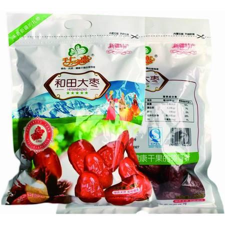 【南川馆】零食坚果炒货特产干果【和田大枣*特级】500g*1包