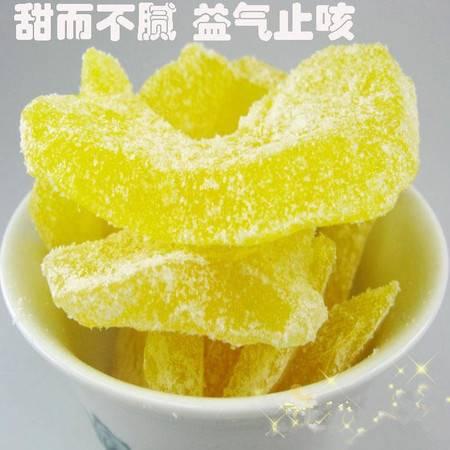 【南川馆】零食坚果炒货特产干果【哈密瓜干】500g*1包
