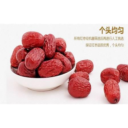 【南川馆】零食坚果炒货特产干果【若羌灰枣*一级】500g*1包