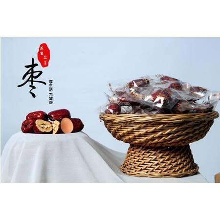 【南川馆】零食坚果炒货特产干果【红枣夹核桃】500g*1包