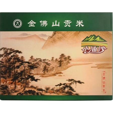 【南川馆】金佛山富硒大米贡米【小油沙】3kg*1包
