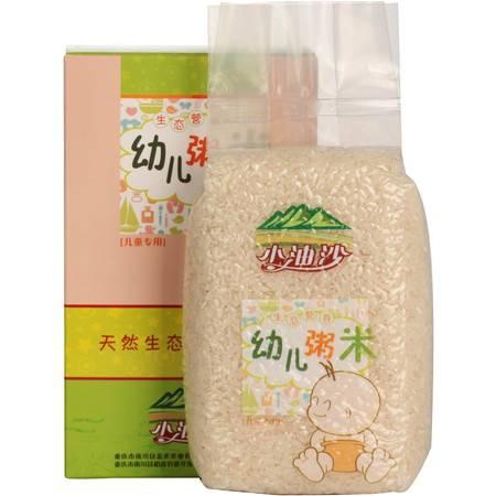 【南川馆】金佛山大米香米粥米贡米【小油沙】1kg*1包
