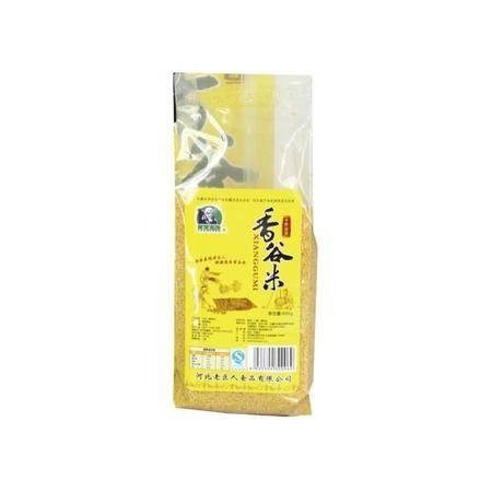 老区人手提袋(小)装香谷米(小米)400g