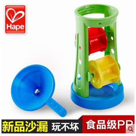 德国Hape儿童沙漏套装 沙滩转轮玩具大号 宝宝玩沙挖沙子工具戏水