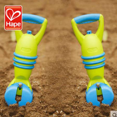 德国Hape儿童沙滩玩具特大号宝宝玩沙子挖沙工具 机械抓沙斗