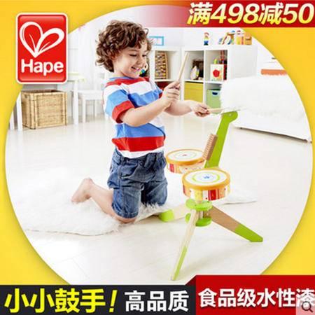 德国Hape儿童架子鼓乐器音乐早教玩具 2-3岁宝宝益智三岁生日礼物