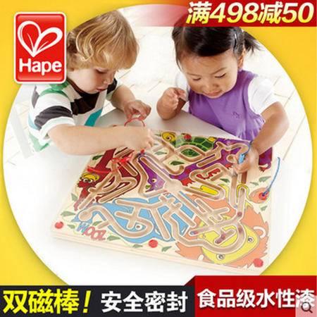 德国Hape儿童磁性运笔走珠迷宫磁力益智玩具 2-3-4岁 动物派对
