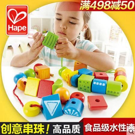 德国Hape 绕珠创意串珠子奇妙益智玩具 儿童宝宝大号穿珠子女孩