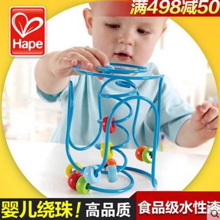 德国Hape 弹簧铃绕珠0-1岁儿童玩具婴幼儿玩具 宝宝益智早教
