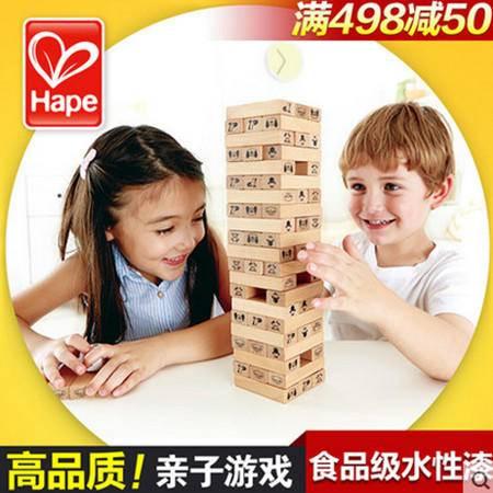 德国Hape 动物叠叠高抽抽乐叠叠乐抽积木jenga儿童成人层层叠玩具