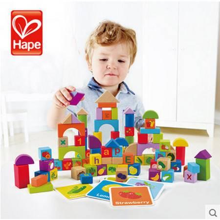 德国Hape120粒儿童水果蔬菜积木益智玩具 宝宝拼装木制1-2-3岁
