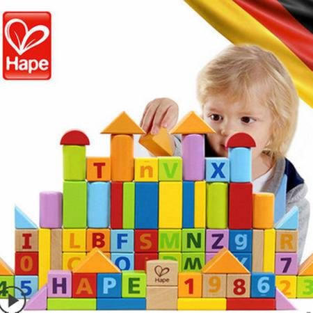 德国Hape 60粒积木玩具益智木制 婴儿宝宝儿童1-2-3-6周岁男女孩