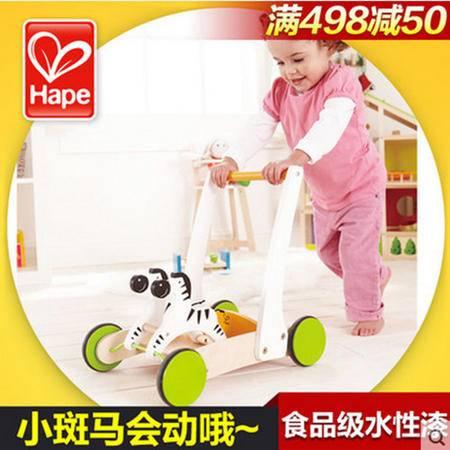 德国Hape 新奇踏行车可坐滑行车学步宝宝车子儿童益智玩具1-3岁