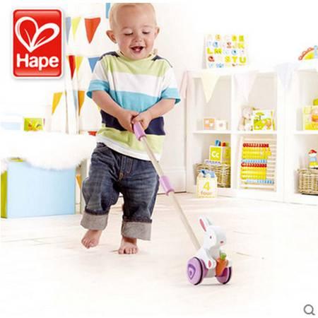 德国hape 儿童推推兔推杆 宝宝学步车手推车 益智木制玩具