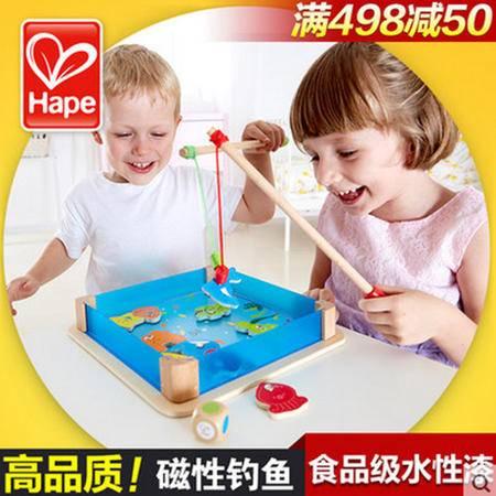德国Hape儿童小猫钓鱼玩具磁性海滨钓钓乐 宝宝益智玩具1-2-3岁