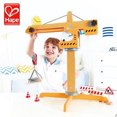 德国hape工程塔吊车 宝宝益智早教智力 木质酷炫超光滑儿童玩具