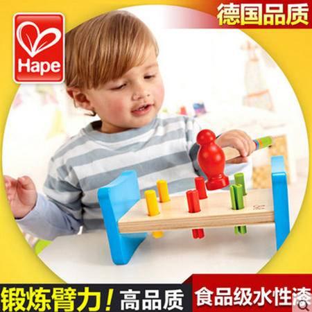 德国Hape 工具敲敲乐 儿童玩具1-2岁 男孩 敲打台 宝宝益智