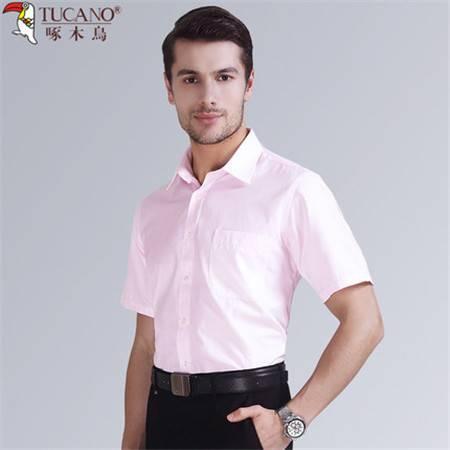 啄木鸟喜庆淡粉色短袖衬衫男士夏季结婚半袖衬衣新郎纯色商务正装
