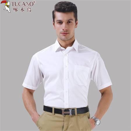 啄木鸟商务正装纯白色全棉短袖衬衫男士免烫衬衣工装正品夏装新款