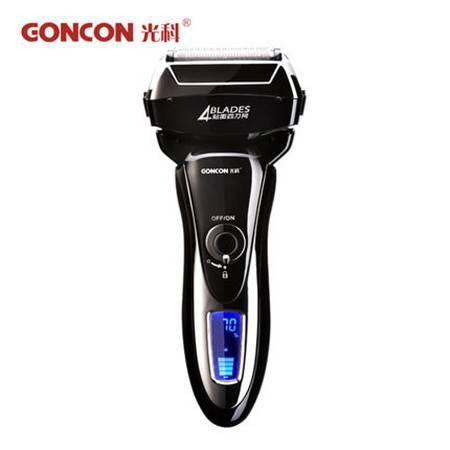 光科GS-5568剃须刀电动刮胡子刀递须刀充电式男士往复式剃须刀全身水洗