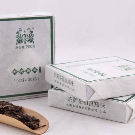 云南 茶御茶祖 真知味1503  200g/砖 2015年产