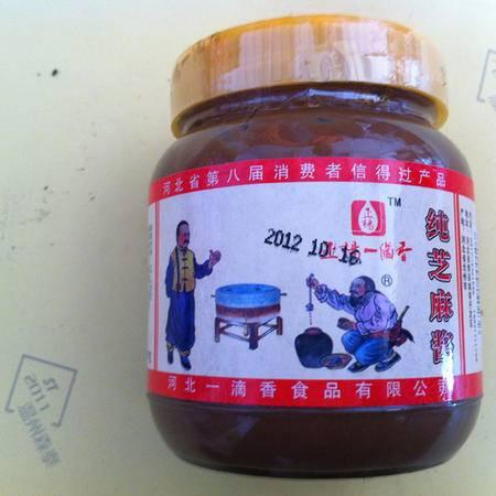 【河北特产】一滴香 纯正芝麻酱 500g