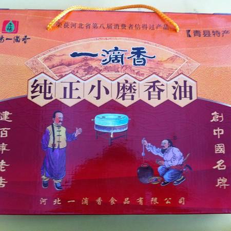 【河北特产】一滴香 纯正小磨香油3+3+2礼盒装  3700g