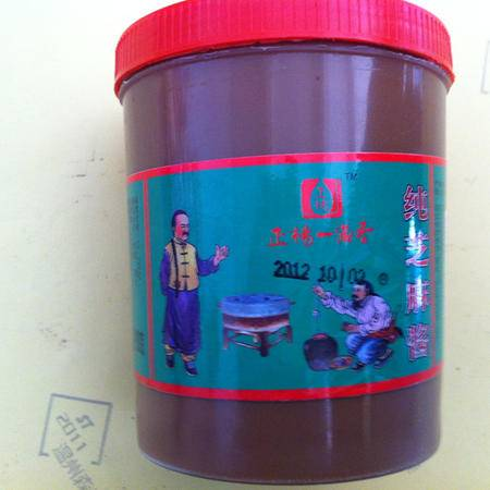 【河北特产】一滴香 芝麻酱 250g