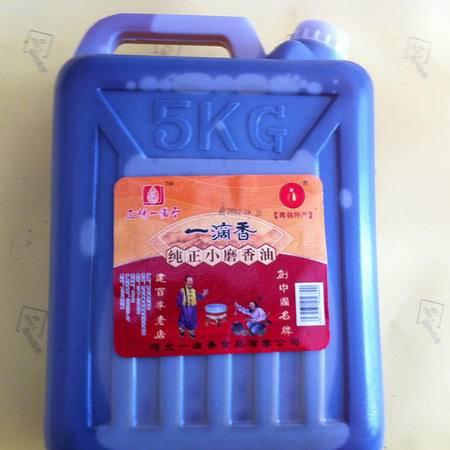 【河北特产】一滴香 塑料桶装白芝麻小磨香油 5000g