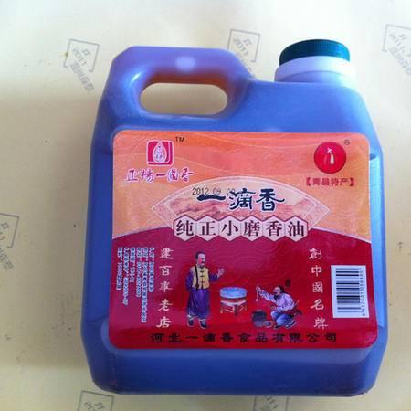 【河北特产】一滴香 塑料桶装白芝麻小磨香油 3000g