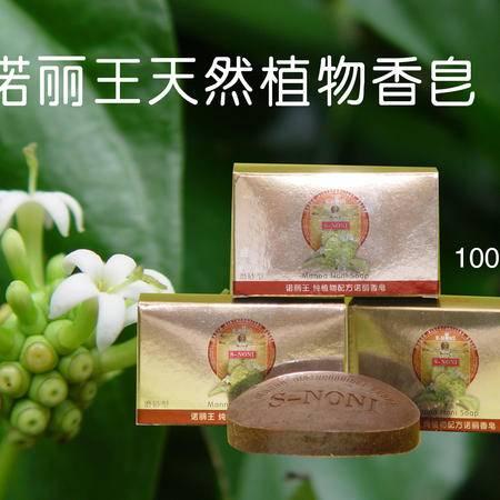 诺丽王纯植物配方:诺丽籽粉、诺丽果酵素、棕榈油、诺丽果原液