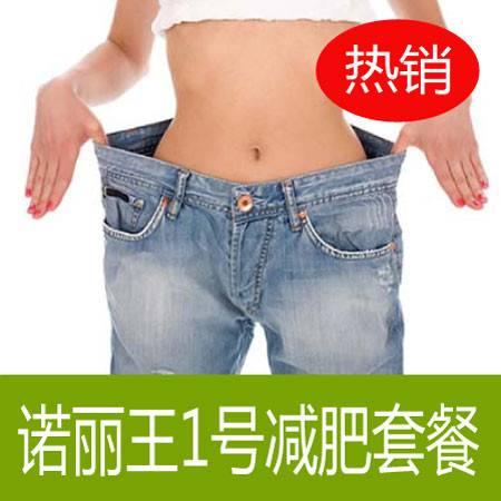诺丽王健康减肥1号套餐30天甩掉15-25斤 纯酿诺丽果酵素 250ml*4瓶,诺丽粉 诺丽果汁