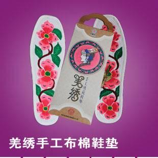 四川阿坝羌族特产民族风纯手工刺绣品羌绣男女布棉鞋垫 特色礼品