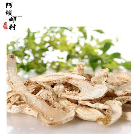 【现货】马尔康野生松茸高原特产野生菌松茸 马尔康松茸