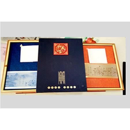 中国邮政  《和天下》  邮票 内含四川名山风景邮票