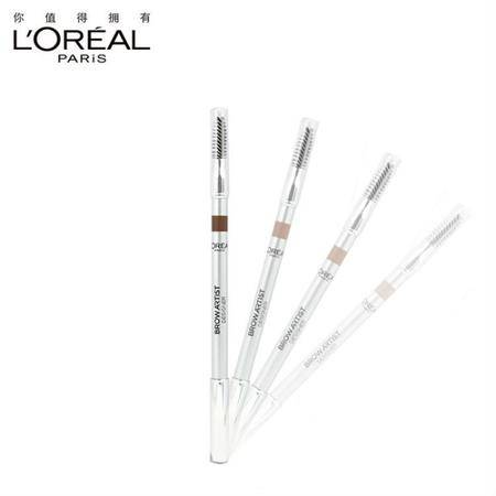 专柜正品 欧莱雅 造型眉笔 两色可选