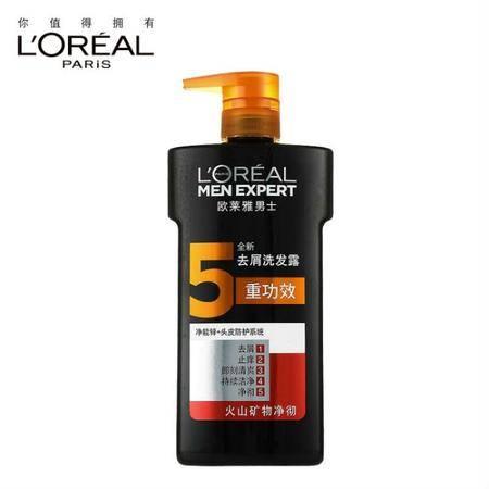 专柜正品 欧莱雅男士去屑洗发水 700ml(火山矿物净彻)