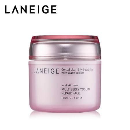 韩国专柜正品  兰芝 缤纷浆果草莓酸奶滋养面膜80ml