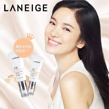 韩国专柜正品 兰芝水基多效修饰乳 CC霜 两款可选