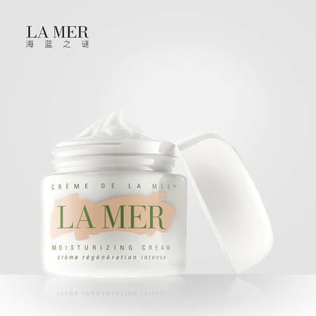 LA MER海蓝之谜精华面霜30ml