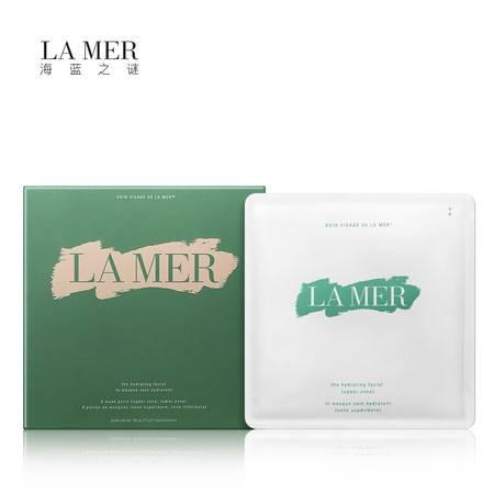 LA MER海蓝之谜保湿修护面膜6片