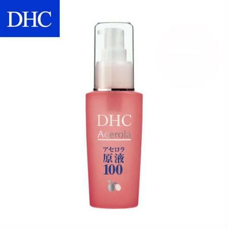 专柜正品 DHC 樱桃果明美容液 30mL