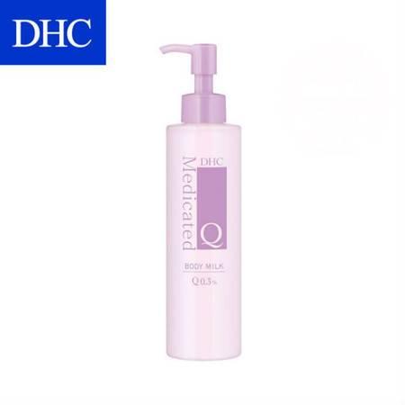 专柜正品 DHC 辅酶精萃赋活美体乳 200mL