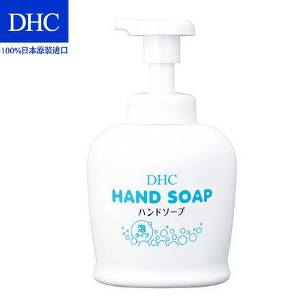 专柜正品 DHC 洗手液 500mL
