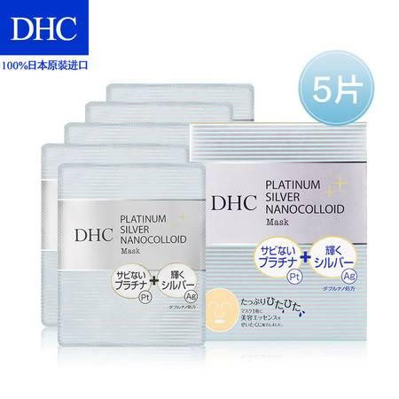 专柜正品 DHC 白金多元焕采面膜 21mL/片*5片装